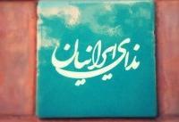 حزب ندای ایرانیان ستاد انتخاباتی تشکیل میدهد