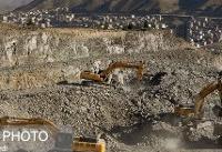 حواشی اجرای یک پروژه بدون در نظر گرفتن الزامات زیستمحیطی