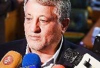 درخواست ملاقات رییس شورای شهر با رییس جدید قوه قضاییه