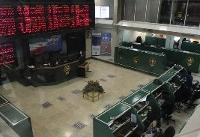 تاثیر شوک سیاسی بر بازار سرمایه کوتاه مدت است
