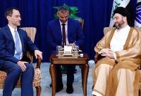 دیدار کاردار سفارت واشنگتن در بغداد با عمار حکیم