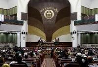 تنش در پارلمان افغانستان |  نمایندگان مانع از برگزاری جلسه به ریاست رحمانی شدند