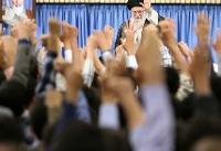 اعلام نتایج قرعهکشی دیدار دانشجویان با رهبر معظم انقلاب در ماه مبارک رمضان