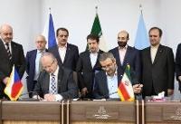 ایران و چک تفاهمنامه همکاری صنعتی امضا کردند