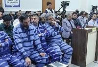 یازدهمین جلسه رسیدگی به اتهامات متهمین پرونده شرکت پدیده برگزار شد