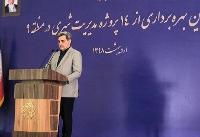 حناچی: تلاش میکنیم با نبوغ فرزندان این سرزمین مشکلات تهران را حل کنیم