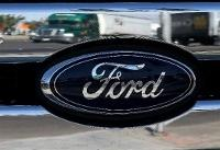 Ford to cut 7,000 jobs, 10% of global staff