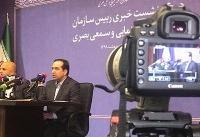 «شفافسازی» به سبک حسین انتظامی/ مرجع تشخیص پولهای مشکوک نیستیم
