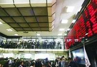 شاخص کل بورس اوراق بهادار تهران ۹۷۹ واحد افت کرد