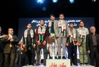 مراسم تجلیل از ورزشکاران جوانمرد برگزار می شود