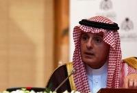 Trump, Saudi Arabia warn Iran against Middle East conflict