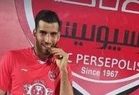 مورد عجیب فوتبال؛ این بازیکن بدون حتی یک بازی سه بار قهرمان شد!(عکس)