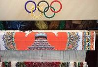 گره معاون رییس جمهور و صالحی امیری بر فرش المپیک توکیو