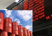عرضه نفت در بورس تا سالهای آینده بدون وقفه ادامه دارد