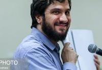 آغاز سومین جلسه محاکمه «محمدهادی رضوی»