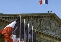 اصلاحات کار در فرانسه موجب کاهش بیکاری شد