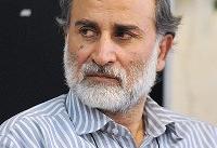 بهمنی: قانون برای مردم عادی و سلبریتیها باید به صورت یکسان اجرا شود/ دادستانی با متخلفان در ...