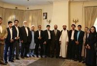 دیدار سرپرست سفارت افغانستان با نمایندگان اعزامی برای شرکت در نشست لویه جرگه مشورتی صلح