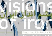 کلن میزبان فیلمهای ایرانی میشود/ «خانه پدری» و «رضا» در آلمان