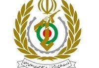 بیانیه وزارت دفاع بهمناسبت روز ملی بهرهوری و بهینهسازی مصرف