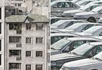 ویدئو / نتیجه ممنوعیت درج قیمت خودرو و مسکن در سایتها چه شد؟
