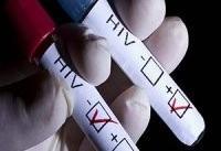 توزیع کیت&#۸۲۰۴;های تست &#۱۷۱;ایدز&#۱۸۷; در داروخانه&#۸۲۰۴;ها به کجا رسید؟