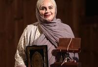 عوامل «شبی که ماه کامل شد» سفیران آرشیو ملی هنر ایران شدند