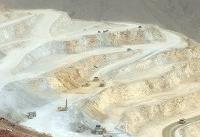 سهم ۱۰۰ هزار میلیارد تومانی معدن در بازار سرمایه