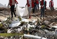 French woman sues Boeing seeking at least $276 million over Ethiopian crash