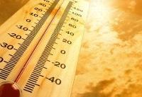 افزایش ۵ درجهای دمای ایران از ابتدای هفته آینده