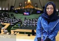 قدردانی انجمن حمایت از قربانیان اسیدپاشی از نمایندگان مجلس