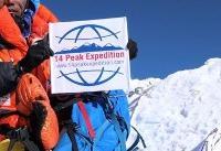 رکورد فتح قله اورست شکسته شد+عکس