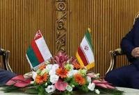 پشتپرده سفر وزیر خارجه عمان به ایران؛