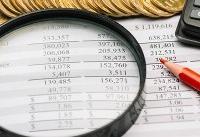 اخذ مالیات بر عایدی سرمایه برای حمایت از تولید ضروری است