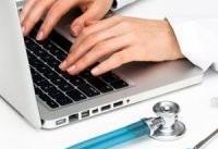 پرونده الکترونیک سلامت راه خروج دارو و تجهیزات پزشکی غیراستاندارد از چرخه سلامت است