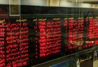 رشد ۵۸۰ واحدی بورس در ابتدای معاملات