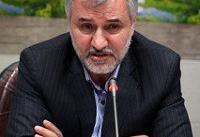 رئیس کل دادگستری استان اصفهان منصوب شد