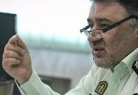 کشف ۱۵۵ کیلوگرم مواد مخدر در تهران