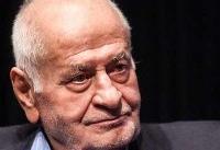 پرویز بهرام در بیمارستان بستری است | بهبود وضعیت درمانی