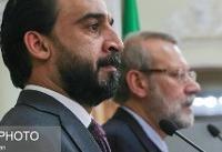 رییس پارلمان عراق به تهران میآید