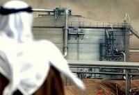 سعودیها تا نفت گرانتر نشود دست به کار نمیشوند!