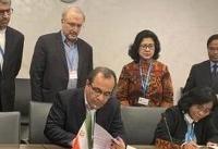 امضای برنامه عملیاتی همکاری بین وزارت بهداشت ایران و اندونزی