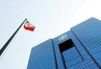 بانک مرکزی: برای هر ایرانی یک پروفایل ارزی ایجاد میشود