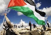 هدف از کنفرانس اقتصادی آمریکا در بحرین وعده و وعیدهای تو خالی به فلسطینیهاست