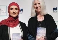 بانوی مسلمان عمانی برنده جایزه بوکر بین الملل شد