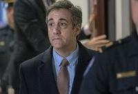 Search warrants tied to former Trump lawyer Cohen released