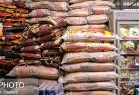 جلوگیری از ادامه گرانفروشی ۹۰ تن برنج در فروشگاه شهروند