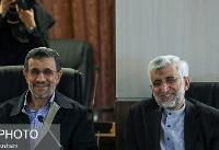 تصویر/ خنده احمدینژاد و سعید جلیلی در جلسه مجمع