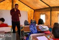 ارسال کتب کمک آموزشی به دانشآموزان مناطق سیلزده لرستان