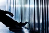 افزایش افسردگی افسارگسیخته